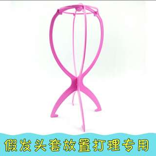 Wig Stand *Brand new in package *pm if int