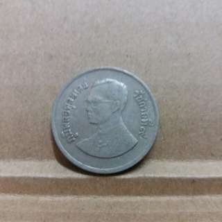 Old Thailand Coin