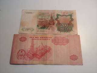 World banknote