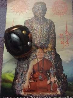 Lek Lai Takrut by LP Yai with original necklace string