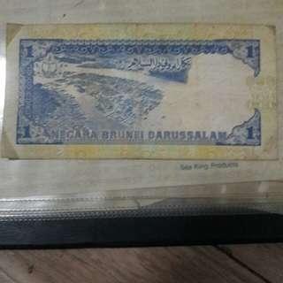 1 dollar brunei