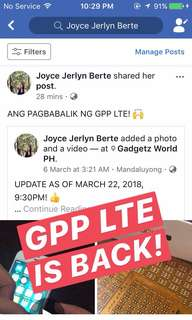 GPP LTE CHIP! 🙌🏻