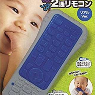 People Japan Remote Control Toy Teether