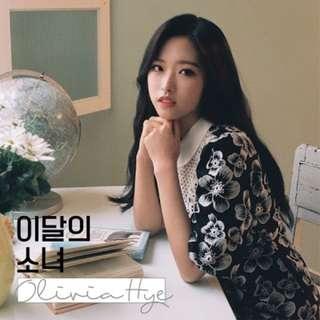 Loona Single Album - Olivia Hye