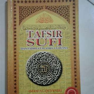 Tafsir Sufi