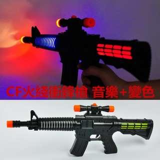 CF火線衝鋒玩具槍