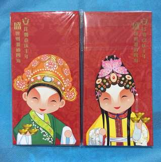 10 pcs AXA Redefining /  Insurance Opera Couple Red Packets