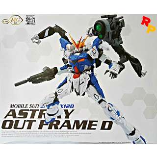 MG 1/100 GUNDAM ASTRAY OUTFRAME D