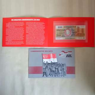 The Singapore Commemorative $50 Note