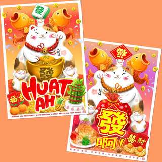 Lucky Huat Cat & Lucky Fa Cat Postcards Set