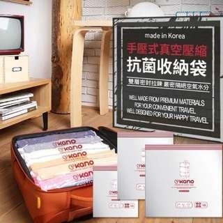 {天天隨時分享購}韓國製 手壓式真空壓縮抗菌收納袋組