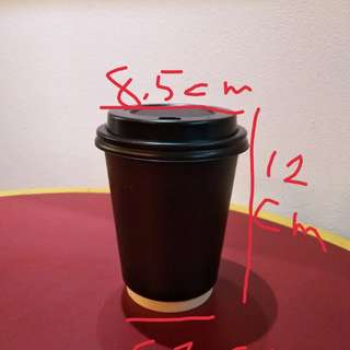 Take away coffee cup 12oz