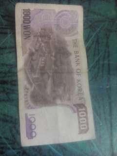 1000 won bank of korea