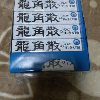 日本 龍角散糖 1盒10條   (可選2種口味) 130元包郵