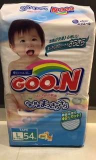 Goon L Tape Japan Diapers (Brand New)