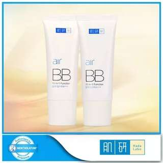 Hada Labo Air BB Cream 10-in-1 Function SPF50+ PA+++ Natural Beige/ Ivory Beige 40g