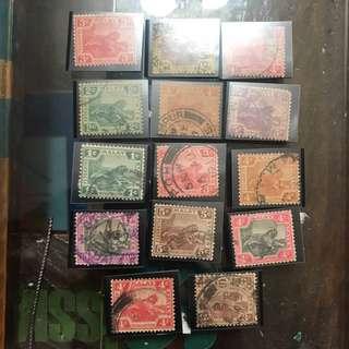 FMS Malay stamp