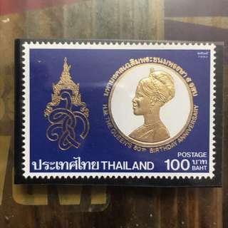 Thailand stamp - c258
