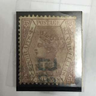Straits settlements stamp - 242