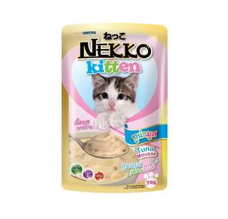 Nekko Pouch 70gm - $1.00 / per carton of 24 pouches $18.00