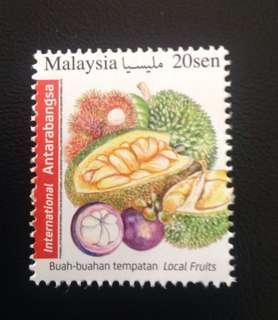 Malaysia 2016 International postage 20c