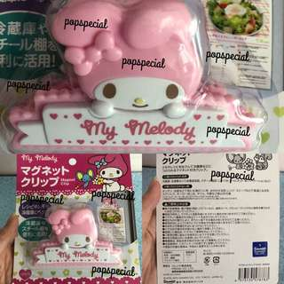 My Melody Fridge Magnet Clip