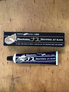 💕Free💕Black Eggplant Carbon Natural Toothpaste (Made in Japan) #blessings