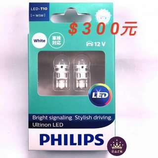 【優品直輸】PHILIPS LED VISION 6000K T10-盒裝