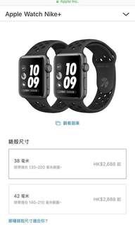 Apple 🍎 watch 3 42MM Nike+