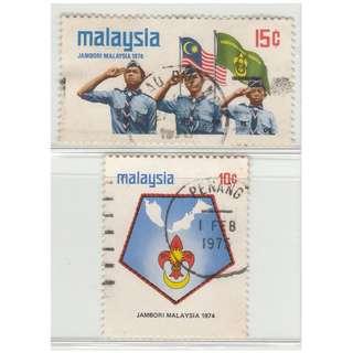 Malaysia 1974 Scout Jamboree 2V used SG #117 & 118 (0247)
