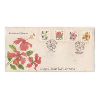1984 Hibiscus of Malaysia FDC SG #304-307 (toning found on cover!!!)