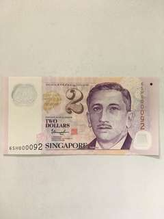 (New) Singapore Polymer $2 With Low Serials Number 000092