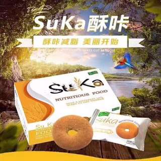 *WEIGHT-LOSS* Suka Nutritional Biscuits