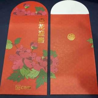 Angpao Packet Sampul Duit Raya Cina CIMB Bank