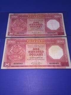 Hong Kong $100 (2pcs)