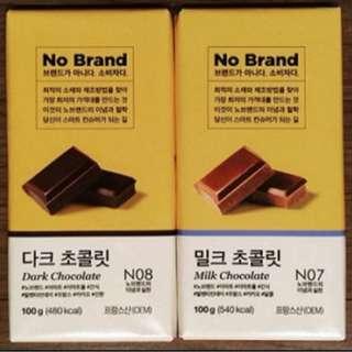 【No Brand】巧克力 100g (黑巧克力/牛奶巧克力)