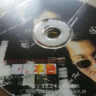 DVD: A BETTER TOMORROW