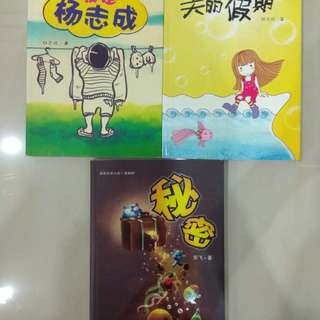 [SALE] Mandarin Novel