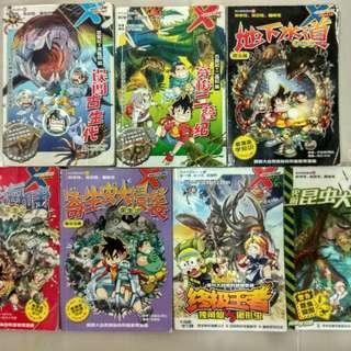 [SALE] Mandarin Comics