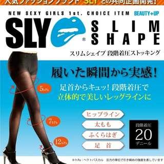 日本製 SLY 絲襪 2雙/組