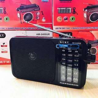 AM/FM Radio 📻