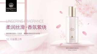 櫻花水嫩香氛身體乳