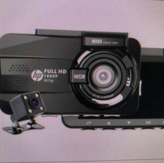 F870g HP car camera front and rear