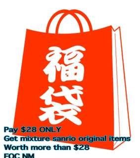 Fukubukuro 福袋 Lucky Bags Sanrio Characters
