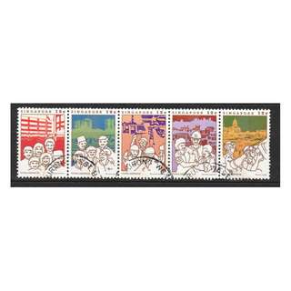 SINGAPORE 1984 TOTAL DEFENCE SE-TENANT STRIP OF 5 STAMPS SC#448 IN FINE USED CONDITION