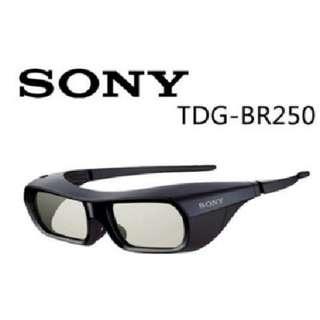 SONY主動式3D眼鏡/BR250