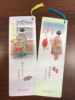 Bookmarks original from Japan