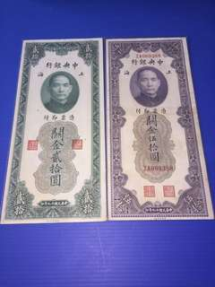 🈹China Note 2pcs Year 1930💥clearance💥
