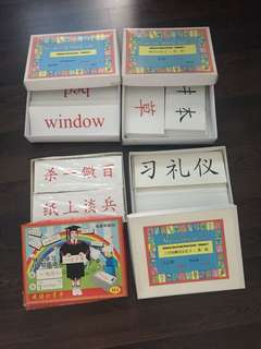 Flash cards- English and Chinese
