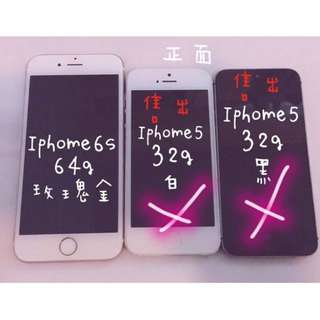 Iphome6s 64g 玫瑰金